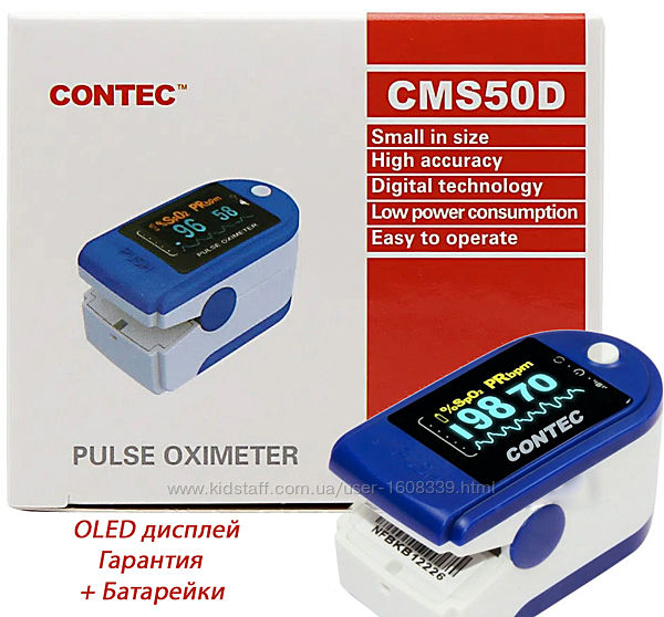 Пульсоксиметр Contec CMS50D и  батарейки