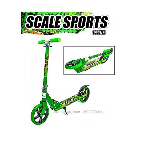 Самокат Scale Sports Scooter City 460 Зеленый