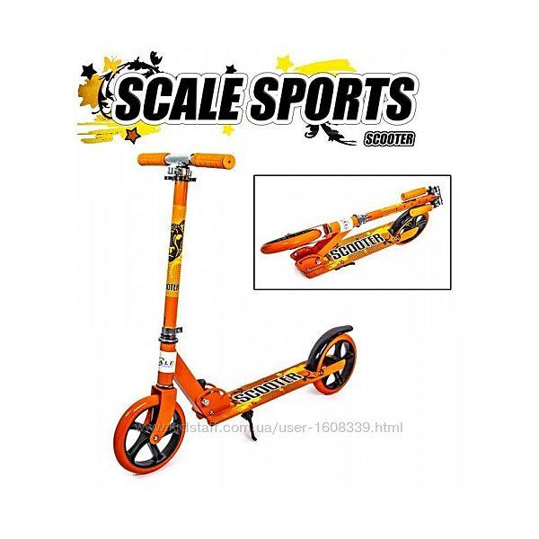 Самокат Scale Sports Scooter City 460 оранжевый