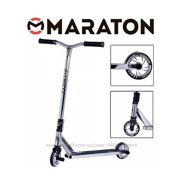 Самокат трюковый Maraton Chilli Серебро Хром 2021