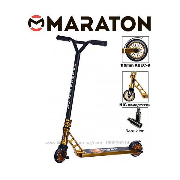 Самокат трюковый Maraton PowerSlide Золотой металлик 2021