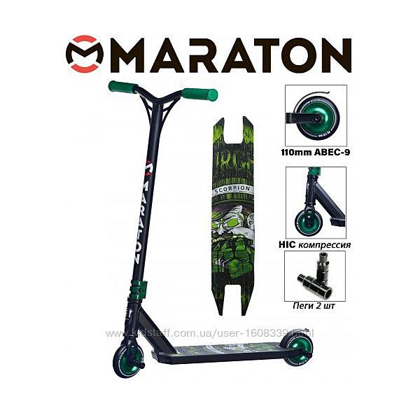Самокат трюковый Maraton Scorpion зеленый металлик 2021  Пеги 2 шт