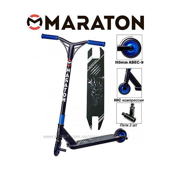 Самокат трюковый Maraton Scorpion Синий металлик 2021  Пеги 2 шт