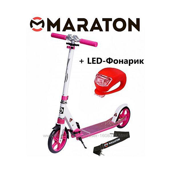 Городской самокат Maraton Sprint Розовый  Led фонарик