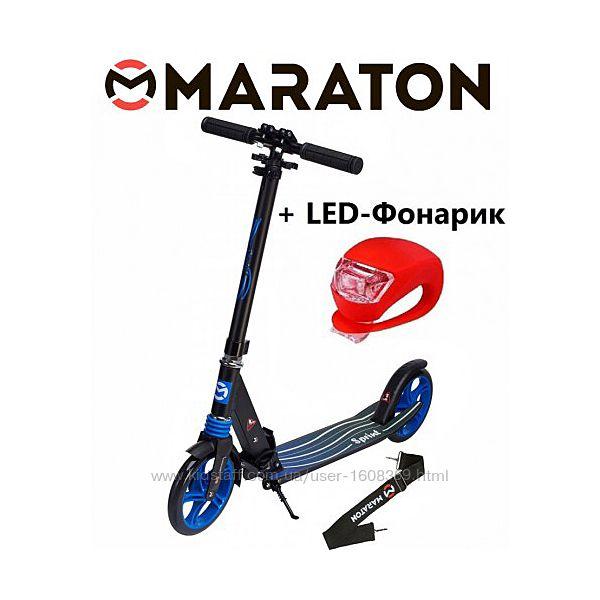 Городской самокат Maraton Sprint синий  Led фонарик
