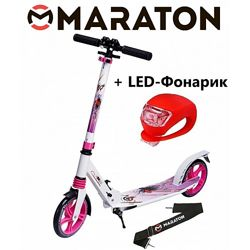 Городской самокат Maraton Pro рисунок розовый  Led фонарик