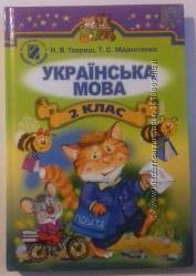 учебники 2й класс и др книги
