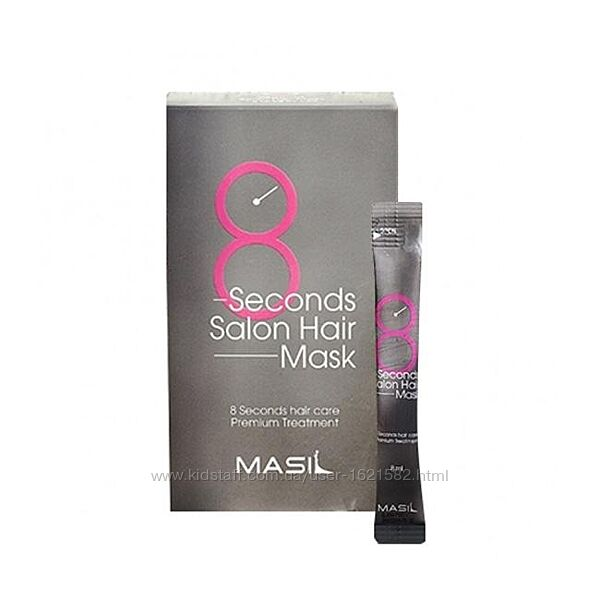 Маска для волос салонный эффект Masil 8 Second Salon Hair Mask, 8 ml