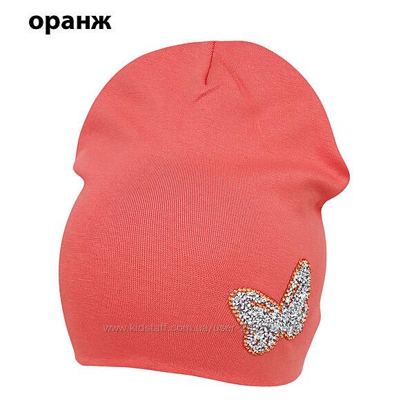 Трикотажная двойная шапка Бабочка ог. 48-52 см.