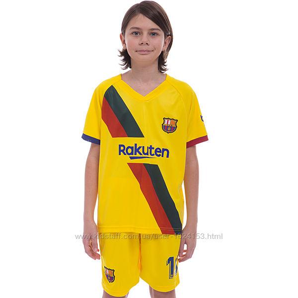 Акция Футбольная форма детская Барселона Месси 10 от 116 см до 158 см