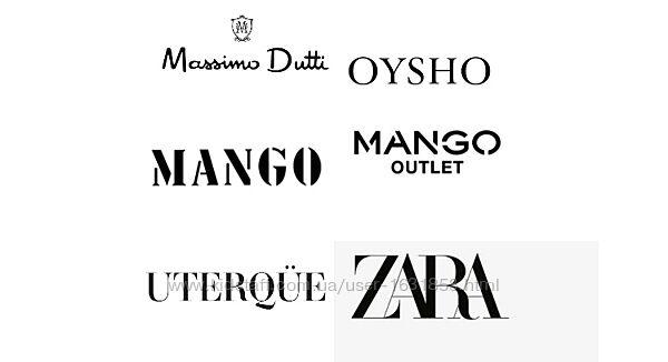 Без комисси Zara Mango Massimo Dutti Oysho Mangooutlet Lefties Bershka P&B