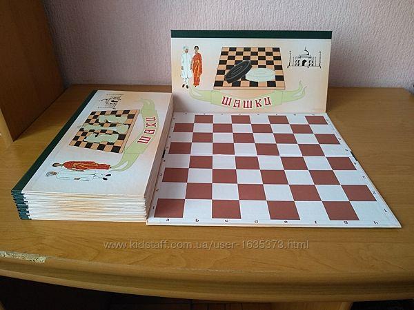 Шахова картонна дошка