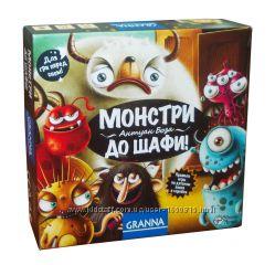 Настольная игра Granna Монстры, в шкаф 81770