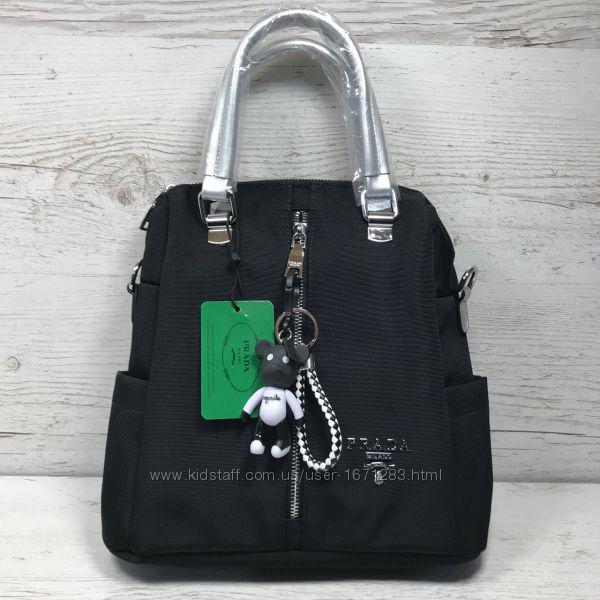 9bb10f94 Сумка рюкзак Prada женская сумка брендовая хит продаж. prev. next. Цена: 1450  грн.
