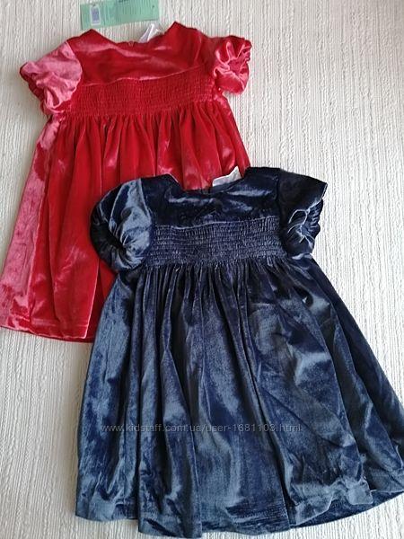 Платья на праздник, для фотоссесии