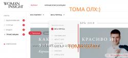 Journal Woman Insight WI  Керимова Светлана все выпуски журнал