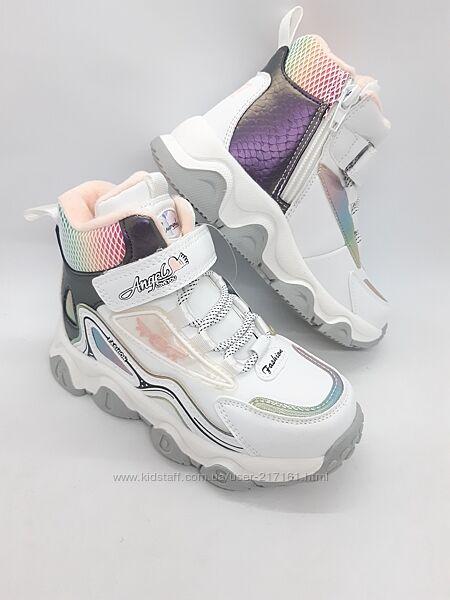 Зимние ботинки на девочку 26-31 р Bessky