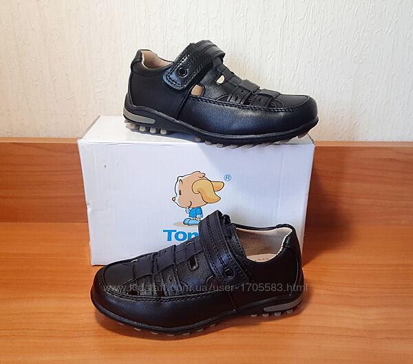 Кожаные туфли для мальчиков дышащие Том 27-32
