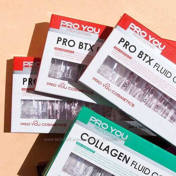 Концентрированные омолаживающие сыворотки флюид Pro You Collagen Fluid