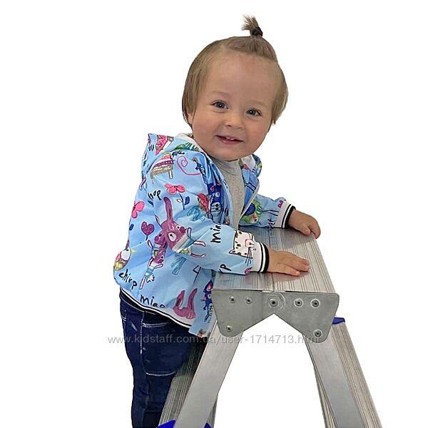 Ветровка детская / детская ветровка / вітровка дитяча / вітровки для дітей