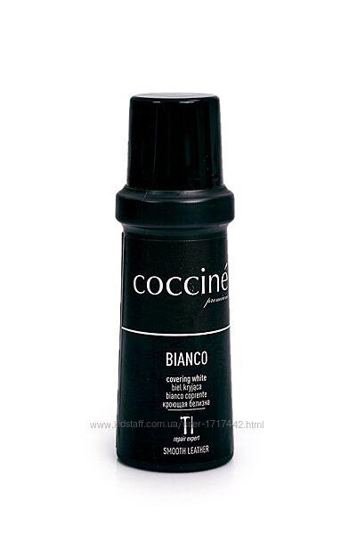 Крем-краска для белой обуви и подошвы Bianco Coccine. Кроющая белизна.