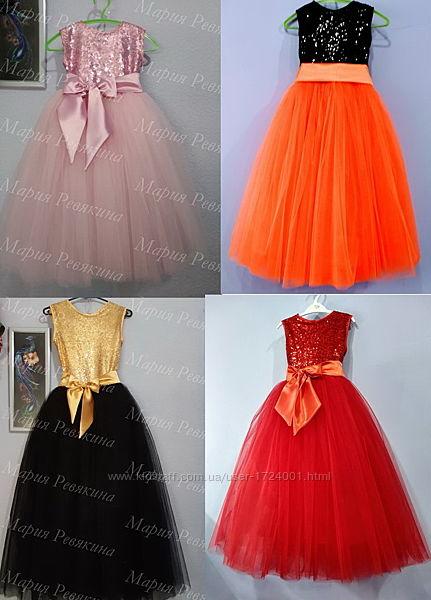 Новое Платье детское  нарядное