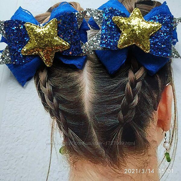 Резиночка для волосся синя зірочка