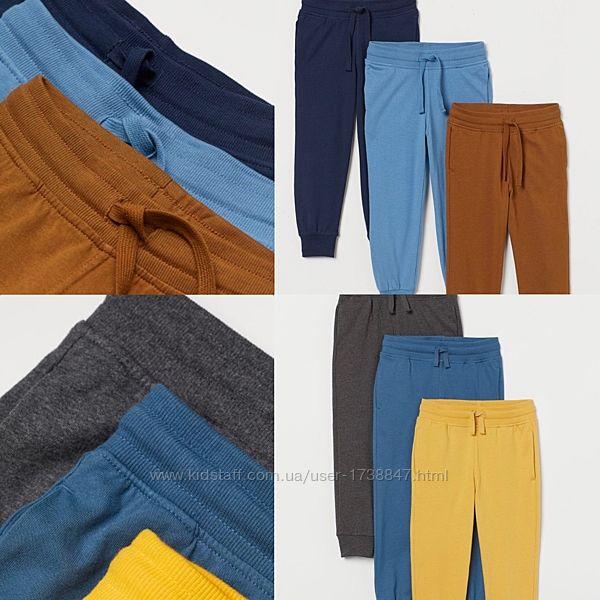 Новые джоггеры, спортивные штаныот HM на мальчика 3-4,4-5,7-8 лет