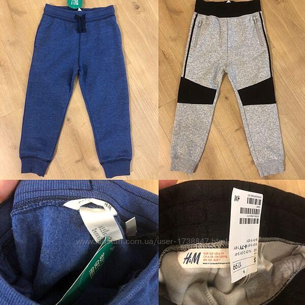 Новые спортивные штаны на флисе фирмы HM на мальчика 3-4 104, 6-7 122