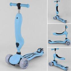 Трёхколёсный детский самокат беговел Scooter LED колеса