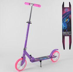 Городской Самокат складной Best Scooter большие колеса