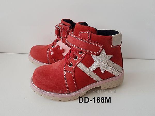 Демисезонные ботиночки из натурального нубуку