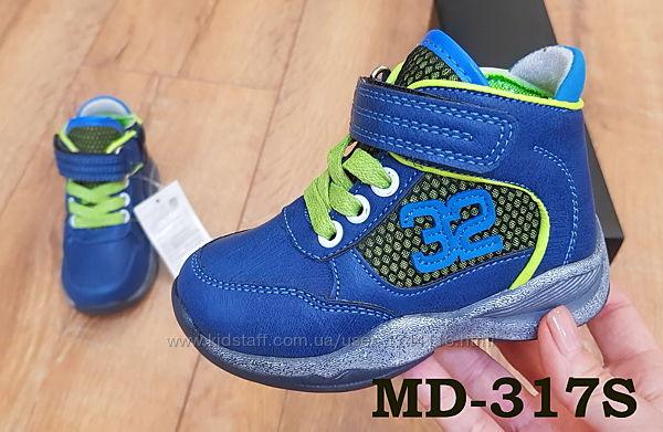 Демисезонные ботинки на мальчика 21-26
