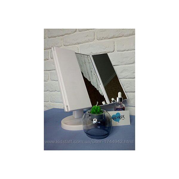 Зеркало тройное для макияжа с LED подсветкой Magic Makeup Mirror, 22 лампы