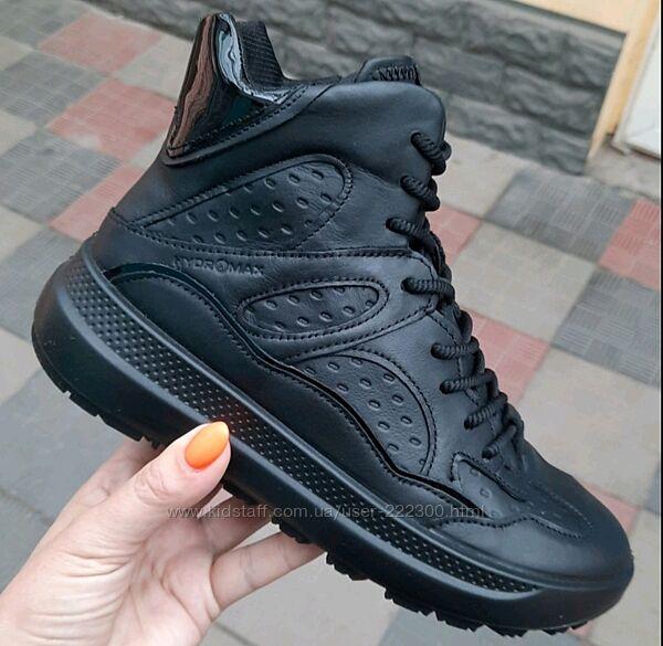 Шикарные деми ботинки ессо solice hydromax 36 37 38 39 40