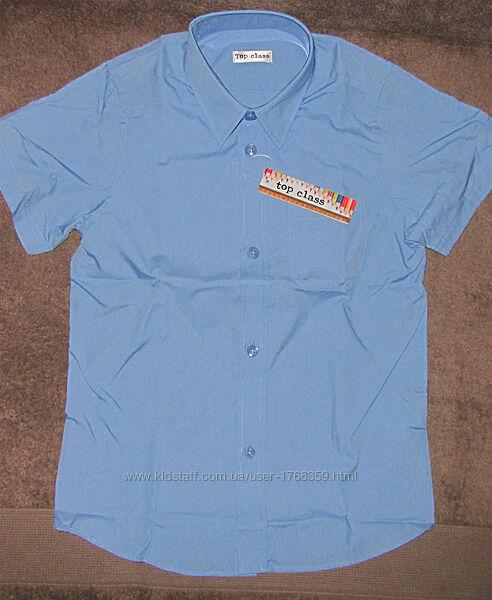 Новые школьные рубашки на мальчика Англия Top Class