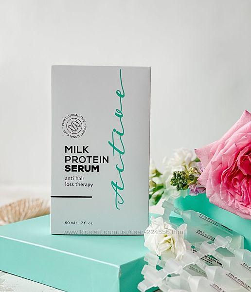 Сыворотка Ocubba Professional  Milk Protein  против выпадения волос