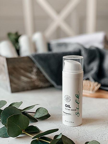Жидкий шёлк для волос /масло для кончиков  волос