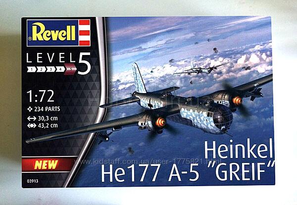Тяжелый бомбардировщик He 177A-5 Greif Revell 03913