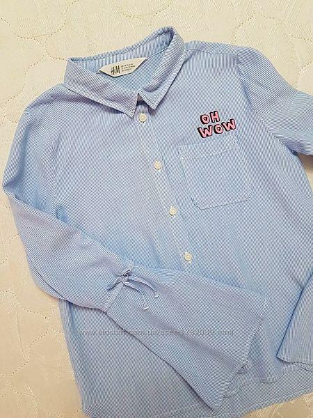 Блуза рубашка с расклешенными рукавами полоска, 134-140, Н&М