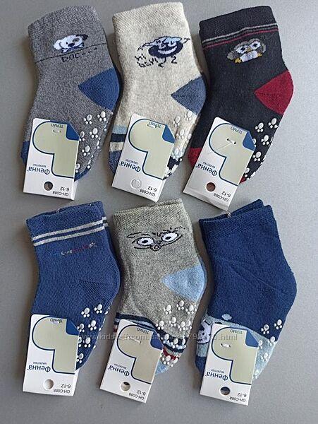 Махрові носки з тормозами на 0-6 і 6-12м