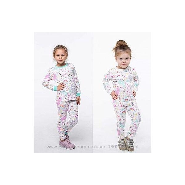 Яркая пижама с Единорогом. Размер 104-128