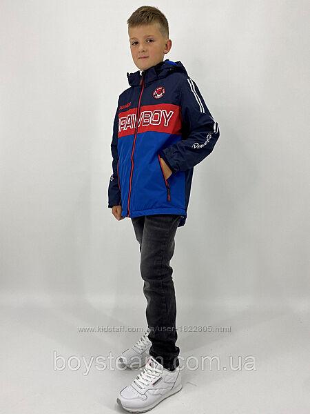 Детская куртка демисезонная новая с дефектом р.122