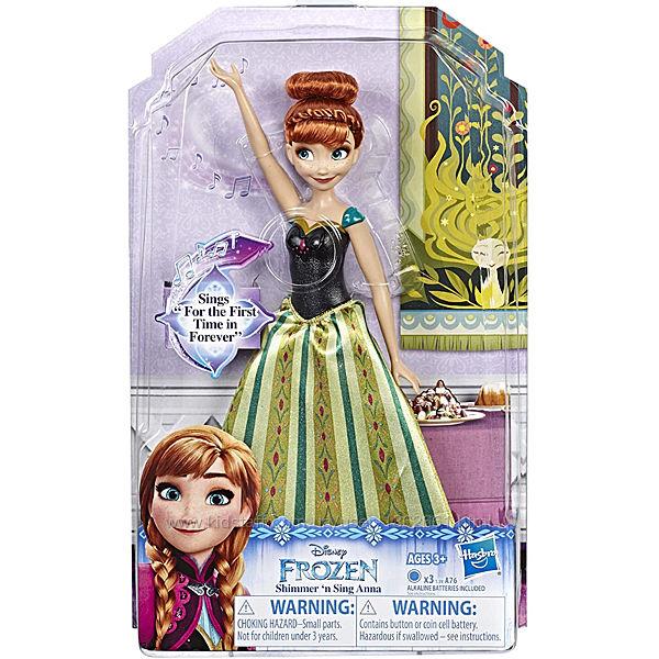 Поющая принцесса Анна, Холодное сердце, Frozen, Shimmer &acuten Sing Anna