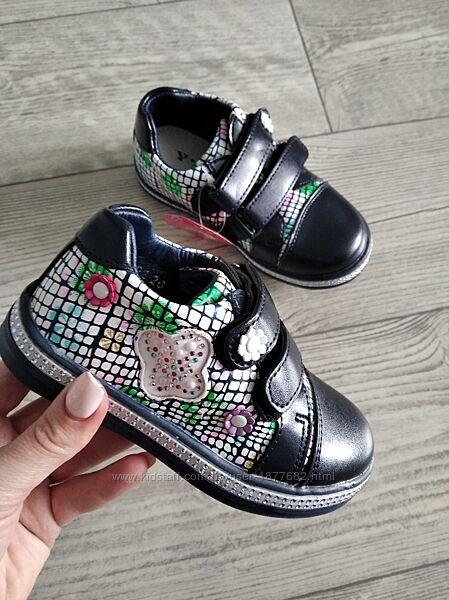 Слипоны туфли