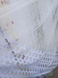 Бесплатный пошив Шикарные белые тюли в спальню и зал на фатине. Турция