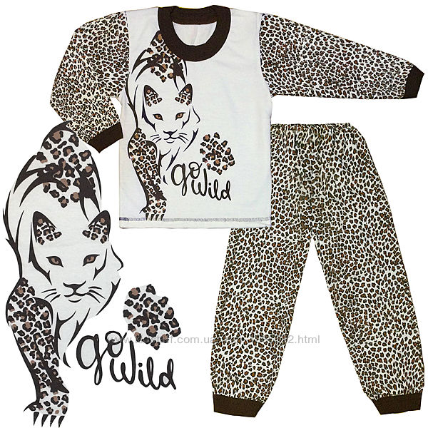 Пижама Леопард р.28-36 2-8 лет, 92-122 см 03.13.06