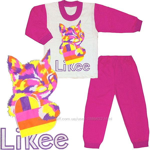 Пижама Лайк начёс, розовый р.26-36 9 мес. -9 лет, 80-128 см 03.13.25