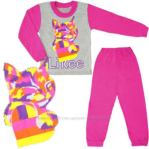 Пижама Лайк начёс. розовый р.26 9-18 мес. , 80-86 см 03.13.33
