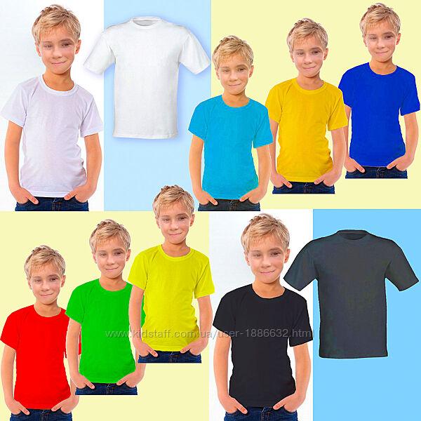 Футболка однотонная цвет ассорти р.30-44 3-14 лет, 98-158см 01.19